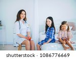 little girls trust a young... | Shutterstock . vector #1086776669