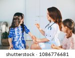 little girls trust a young... | Shutterstock . vector #1086776681