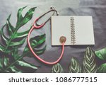green leaves plant growing wit... | Shutterstock . vector #1086777515