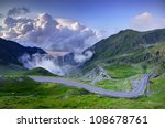 mountain road with clouds, Romanian Carpathians, Transfagarasan