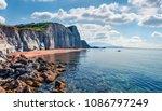 picturesque spring landscape of ... | Shutterstock . vector #1086797249