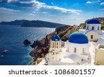oia town on santorini island ... | Shutterstock . vector #1086801557