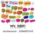 hand drawn sketch doodle vector ...   Shutterstock .eps vector #1086805145