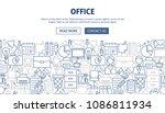 office banner design. vector... | Shutterstock .eps vector #1086811934