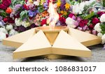 eternal flame on the street....   Shutterstock . vector #1086831017