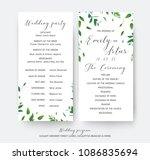 wedding floral greenery... | Shutterstock .eps vector #1086835694