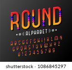 rounded of stylized abstract... | Shutterstock .eps vector #1086845297