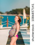 beautiful pregnant woman... | Shutterstock . vector #1086857141