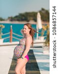 beautiful pregnant woman... | Shutterstock . vector #1086857144
