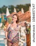 beautiful pregnant woman... | Shutterstock . vector #1086857147