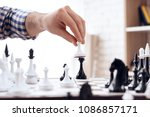 close up. chess player walks... | Shutterstock . vector #1086857171