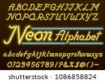 glowing yellow neon light font... | Shutterstock .eps vector #1086858824