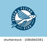 flying fish and waves logo... | Shutterstock .eps vector #1086860381