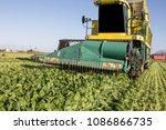 badajoz  spain   april 28th ... | Shutterstock . vector #1086866735
