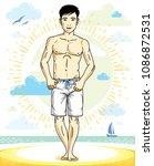 handsome man adult standing on... | Shutterstock .eps vector #1086872531