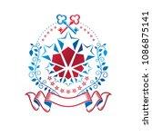 ancient pentagonal star emblem... | Shutterstock .eps vector #1086875141