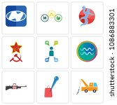 set of 9 simple editable icons... | Shutterstock .eps vector #1086883301