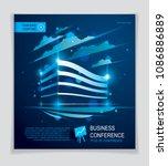 office building brochure ...   Shutterstock .eps vector #1086886889