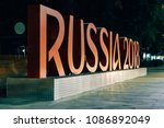 Small photo of Rostov-on-Don / Russia - May 2018: Volumetric letters add up to a big word Russia in 2018 during the night on the streets of Rostov-on-Don