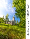 old historic church in the... | Shutterstock . vector #1086893621