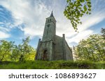 beautiful old church and in the ... | Shutterstock . vector #1086893627