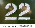 written wording in distressed... | Shutterstock . vector #1086901391