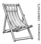 wooden chaise lounge  beach... | Shutterstock .eps vector #1086915671