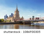 moscow  russia   may 07  2018 ... | Shutterstock . vector #1086930305
