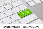 green soccer and football field ... | Shutterstock . vector #1086937691