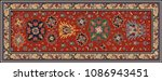 persian carpet  tribal vector... | Shutterstock .eps vector #1086943451
