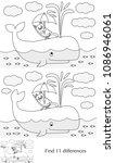 educational game for preschool... | Shutterstock .eps vector #1086946061
