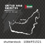 map of united arab emirates ... | Shutterstock .eps vector #1086951521