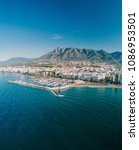 Marbella Aerial Portrait Panorama - Fine Art prints