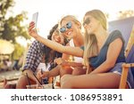 group of young casual female... | Shutterstock . vector #1086953891