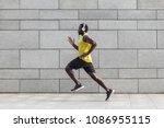 profile portrait of adult male...   Shutterstock . vector #1086955115