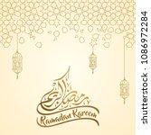 ramadan kareem islamic banner...   Shutterstock .eps vector #1086972284