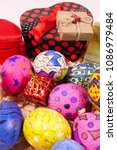 colorful easter symbol egg and...   Shutterstock . vector #1086979484