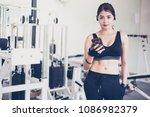 asian athlete in sportswear... | Shutterstock . vector #1086982379