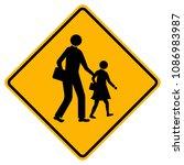 school warning sign vector... | Shutterstock .eps vector #1086983987