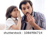 long haired son tells secret in ... | Shutterstock . vector #1086986714