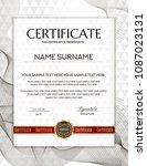 certificate vector template.... | Shutterstock .eps vector #1087023131