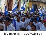 granada  nicaragua   may 29 ... | Shutterstock . vector #1087029584