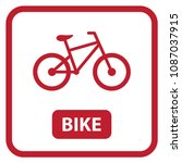 bicycle icon. bike icon. vector ... | Shutterstock .eps vector #1087037915