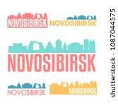 novosibirsk russian federation... | Shutterstock .eps vector #1087044575
