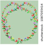 hand drawn floral doodle vector ...   Shutterstock .eps vector #1087055414