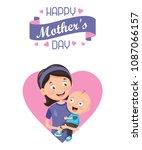 vector illustration of mother's ...   Shutterstock .eps vector #1087066157