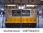 bangkok  thailand   15 march... | Shutterstock . vector #1087066421