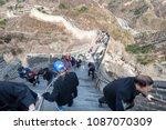 beijing  china   apr 6  scene... | Shutterstock . vector #1087070309