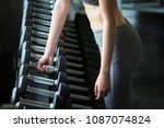 fitness asia woman doing... | Shutterstock . vector #1087074824