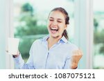 close up portrait of cheering...   Shutterstock . vector #1087075121